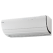 Ururu Sarara 12000 BTU/h A+++  FTXZ35N Inverter Klima R32