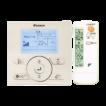 Advance Duvar Tipi Klima FAA71AR / RZASG71MV1